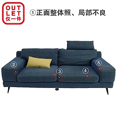 OUTLET3人位布沙发 南特