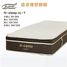 床垫 N-SLEEP CL-1