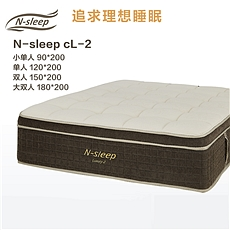 床垫 N-SLEEP CL-2