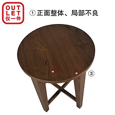 OUTLET边桌 爱丽尔