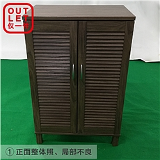 OUTLET鞋柜 维恩 II 60